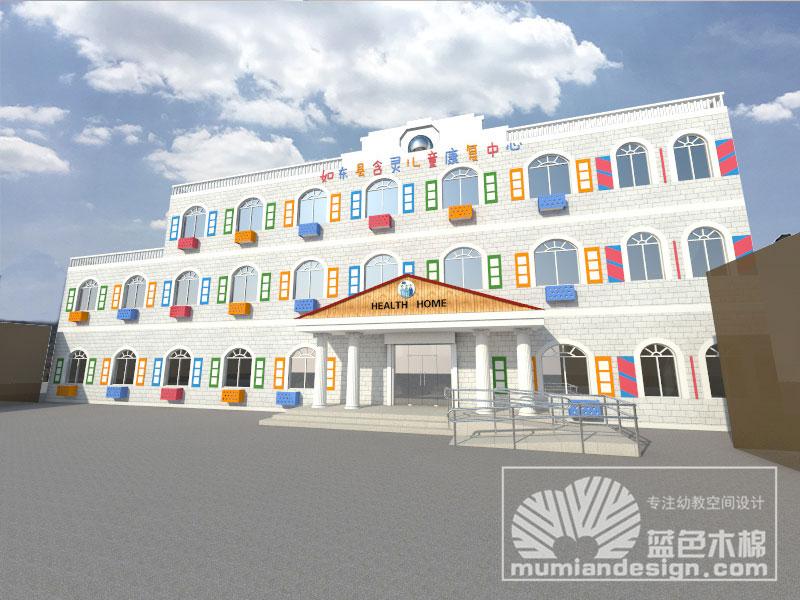 南通如东县含灵儿童康复中心贝博ballbet体育