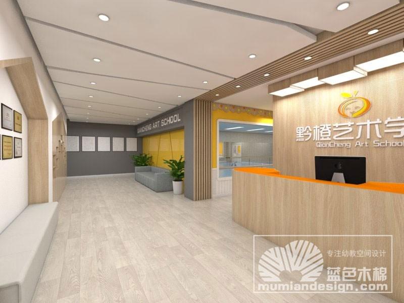 贵州黔橙艺术学校贝博ballbet体育